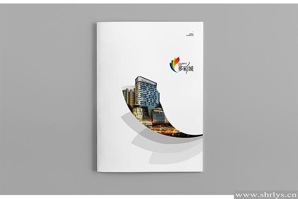 什么样的画册设计更有档次?
