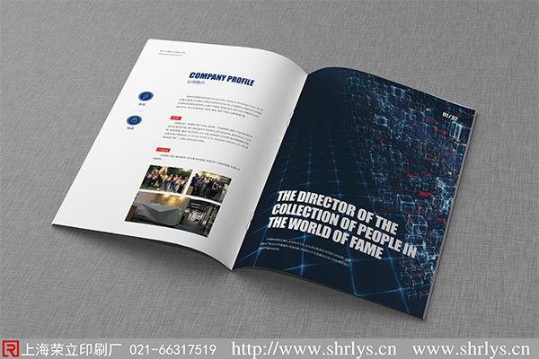 上海专业画册印刷公司哪家好?