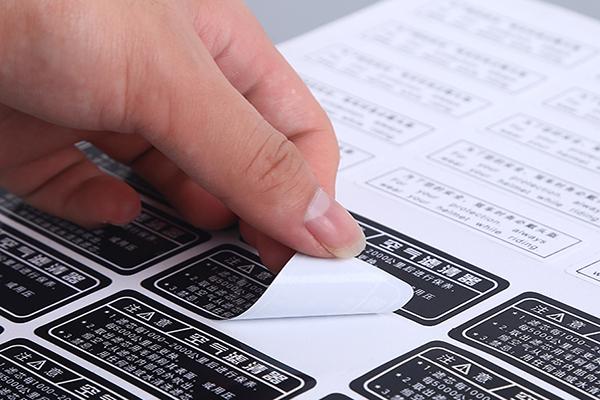 上海不干胶标签印刷成本受哪些因素影响?要如何降低?