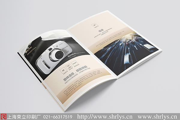 上海印刷厂4开海报印刷拼版问题