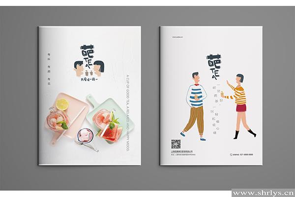 上海印刷厂的四种画册印刷开纸方法