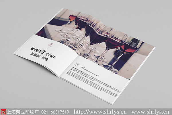 上海画册印刷厂家如何选择?