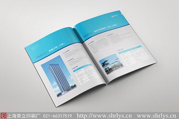 画册印刷设计有哪些内容