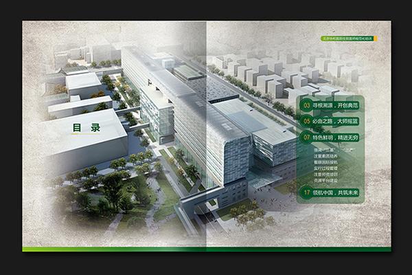 上海印刷厂印刷时怎么更好的调色?