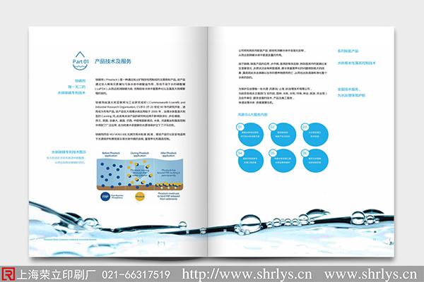 如何转变上海企业画册设计印刷公司的思路