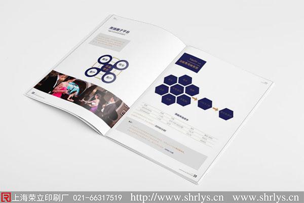 上海画册设计:设计画册的方法
