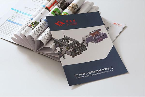 企业画册设计和印刷公司有关系吗