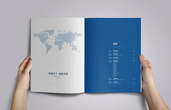 上海宣传册设计公司-宣传册设计印刷公司