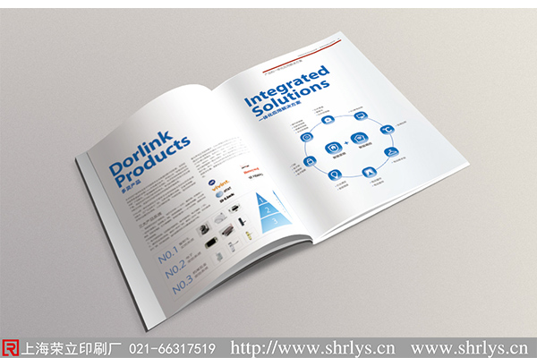 宣传册设计文案的重要性