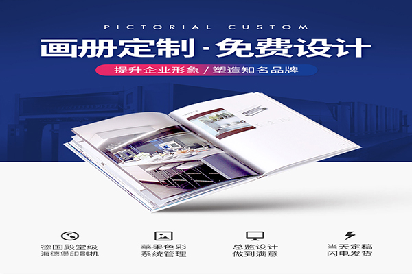 上海印刷厂发展业务的方法