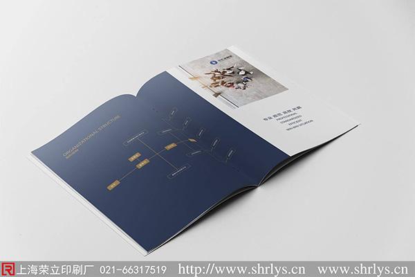 上海画册印刷效果的好坏要从哪些方面分辨呢?