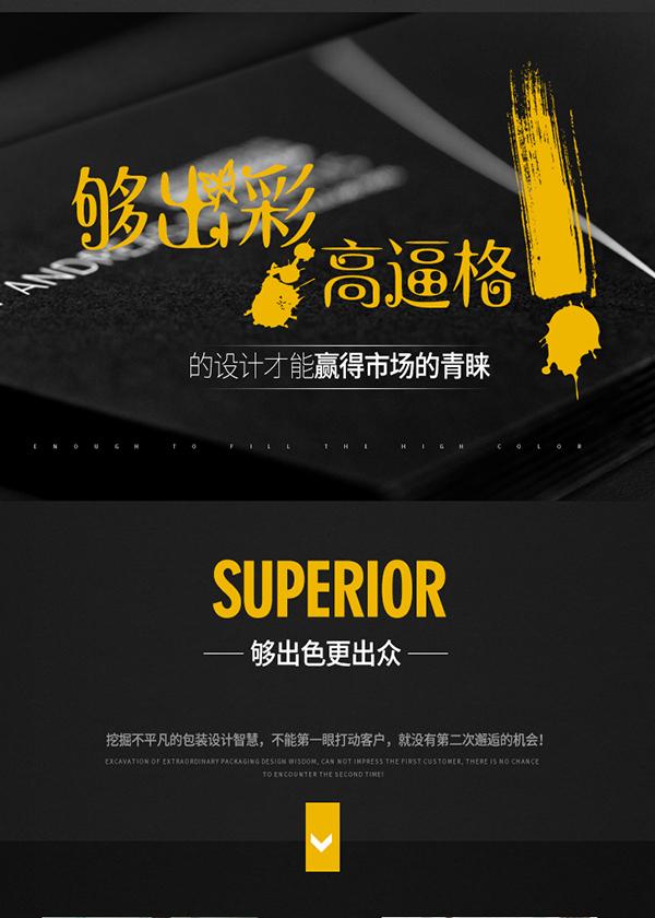 上海印刷厂常见问题:如何处理上光工艺