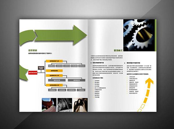 四招教你如何选好合适的上海印刷厂家