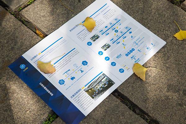 宣传册印刷如何排版