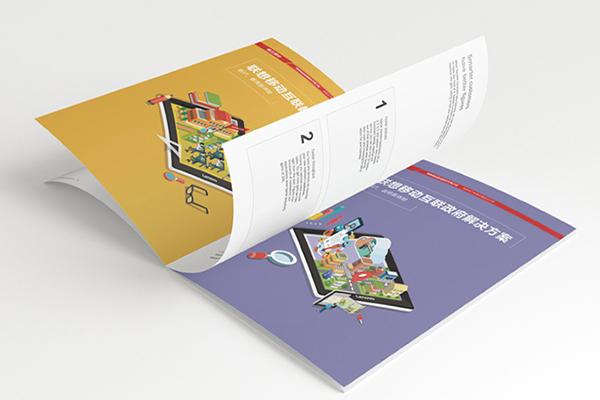 上海印刷公司谈谈印刷油墨是否存在毒性