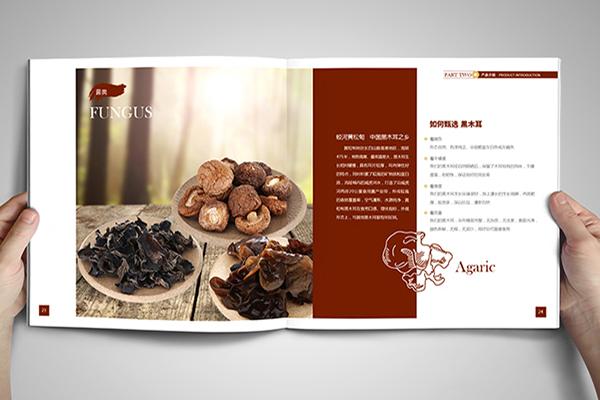 上海企业画册印刷是如何收费的?