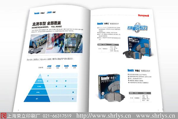 企业宣传画册印刷如何设计
