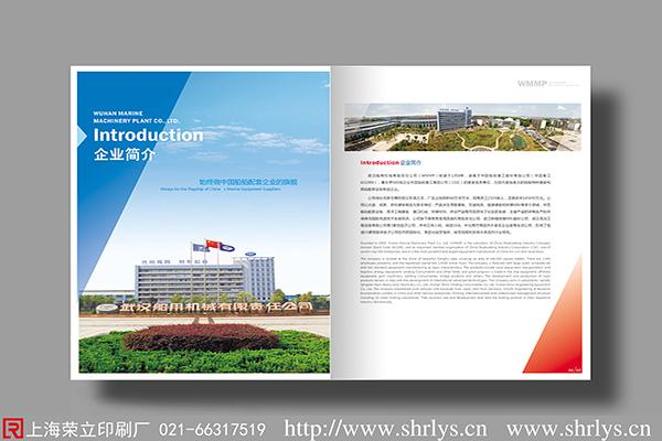 影响上海画册印刷产品价格因素有哪些?