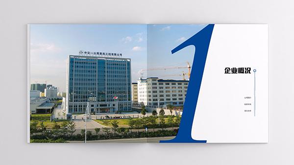 上海印刷厂画册设计在企业中有哪些应用?