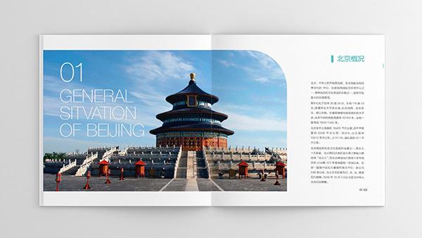 上海印刷厂精品画册印刷如何设计