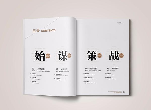 企业画册设计要多少钱?看宣传册设计要求