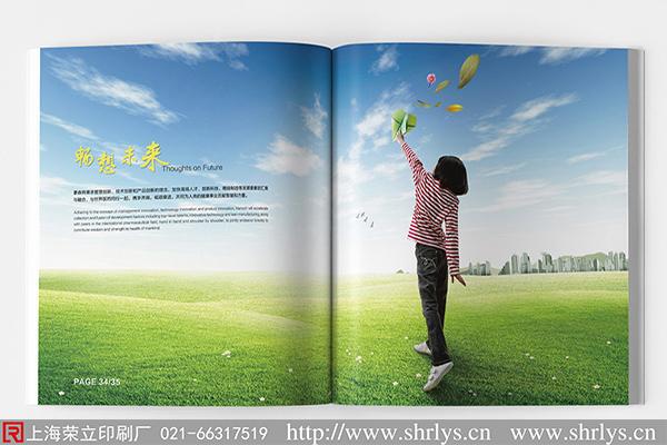 企业画册设计印刷有哪些类型