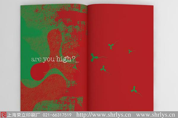 解读画册设计印刷与制作