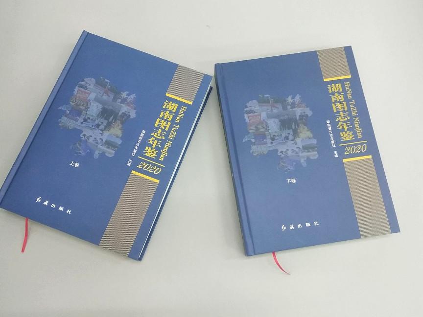 无纸化办公时代画册印刷设计的必要性