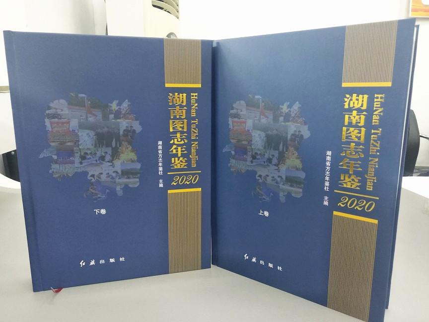 上海精装画册印刷价格受哪些因素影响?