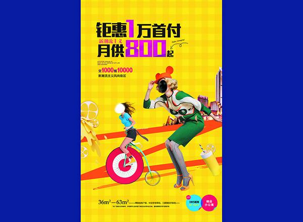 上海DM单页印刷公司哪家好?如何选择?