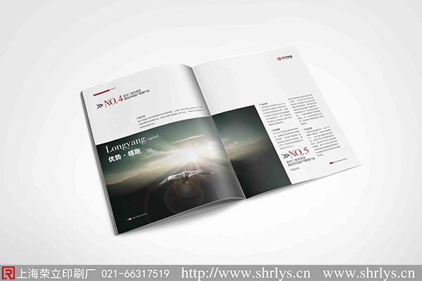 上海荣立广告印刷公司