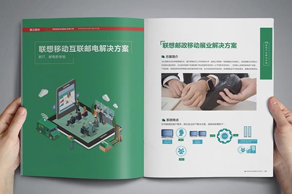 上海印刷厂对印刷版原稿的要求有哪些?