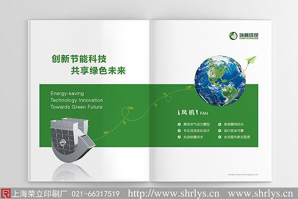 上海印刷厂宣传册设计编排注意事项有哪些?