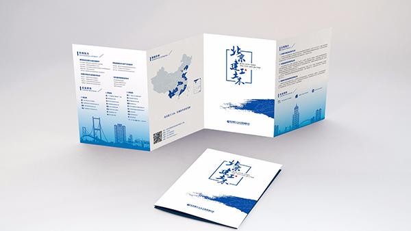 上海印刷厂如何定义画册印刷的质量?