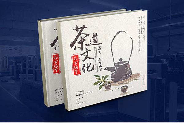 上海印刷厂企业样本印刷设计走势是什么?