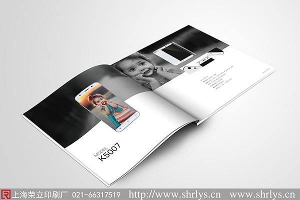 画册设计一般内页用什么字体