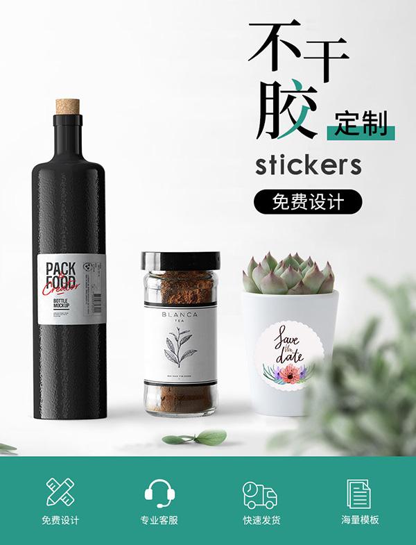 酒标签印刷应该注意那些问题?
