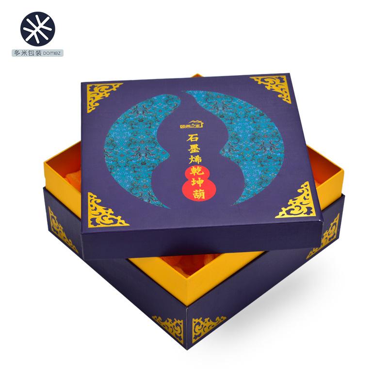 立体包装盒定做-立体包装盒视频欣赏